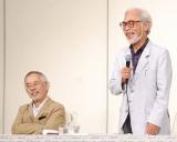 (左から)鈴木敏夫プロデューサー、宮崎駿監督 (C)ORICON NewS inc.