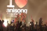 全8曲を熱唱し、インドネシアのファンを沸かせた