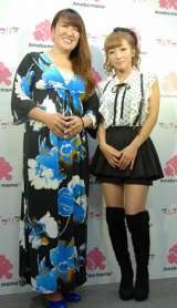 『ママブロAWARD2013』に出席した(左から)北斗晶、辻希美 (C)ORICON NewS inc.