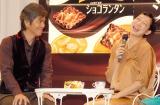ロッテ新商品『ショコランタン』発売記念イベントに出席した(左から)佐藤浩市、虻川美穂子 (C)ORICON NewS inc.