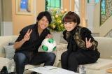 9月10日放送の『徹子の部屋』ゲストはサッカー日本代表の内田篤人(C)テレビ朝日