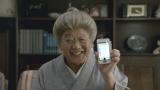 笑福亭鶴瓶がお婆さん役で白戸家と初共演