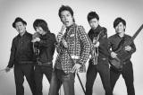桐谷健太のCDデビューが決定! THEイナズマ戦隊が楽曲制作に参加