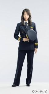 パイロット制服姿を披露した堀北真希(C)フジテレビ