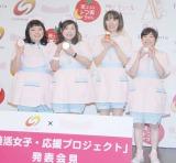 『美活女子・応援プロジェクト』発表会見に出席した(左から)渡辺直美、アジアン、山田花子 (C)ORICON NewS inc.