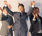 フェンシング・太田雄貴選手もガッツポーズ (C)ORICON NewS inc.