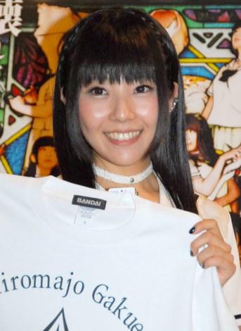 長い髪が素敵な相沢梨紗さん