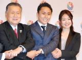 IOC総会帰国記者会見に出席した(左から)森喜朗元首相、太田雄貴選手、佐藤真海選手 (C)ORICON NewS inc.