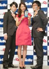 P&G新製品『ジレット プログライドシルバー』トークイベントに出席した(左から)吉村崇、相武紗季、徳井健太 (C)ORICON NewS inc.