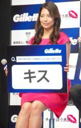 P&G新製品『ジレット プログライドシルバー』トークイベントに出席した相武紗季 (C)ORICON NewS inc.