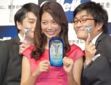 「相武さんの近くに寄って」と言われ、嬉しがる吉村崇(左)=P&G新製品『ジレット プログライドシルバー』トークイベント (C)ORICON NewS inc.