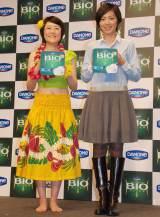 『ダノンビオ』新CM発表会に出席した(左から)光浦靖子、渡辺満里奈 (C)ORICON NewS inc.