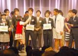"""見事決勝進出を果たした扇、たかまつなな、ドラッパらは12月の決勝大会で""""初代・U-20お笑い日本一""""を目指す (C)ORICON NewS inc."""
