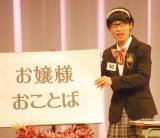 決勝進出を果たしたたかまつななのネタ披露の様子 (C)ORICON NewS inc.
