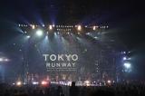 『東京ランウェイ 2013 AUTUMN/WINTER』が開催!