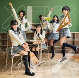 初週で26.9万枚を売り上げた、HKT48の2ndシングル「メロンジュース」