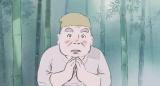 高畑勲監督最新作『かぐや姫の物語』キャラクター画・翁(CV:地井武男)(C)2013 畑事務所・GNDHDDTK