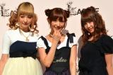 ファッション誌『LARME(ラルム)』の創刊1周年記念イベントに登場した(左から)AMO、菅野結以、永尾まりや(AKB48)(C)ORICON NewS inc.