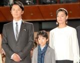 (左から)福山雅治、二宮慶多くん、尾野真千子 (C)ORICON NewS inc.