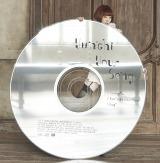 吉田ユニ氏が手がけた1stシングル「Your song*」(11月13日発売)のジャケット初公開