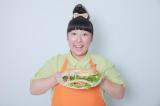 """お笑いトリオ・森三中の村上知子が""""小麦ごはん""""レシピを考案"""