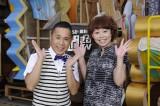 関西でしか見ることのできない岡村隆史が見られるABCの新番組『なるみ・岡村の過ぎるTV』10月6日スタート(C)ABC