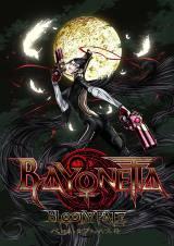 アクションゲーム原作の長編アニメーション『BAYONETTA Bloody Fate』(C)SEGA/BAYONETTA FILM CLUB