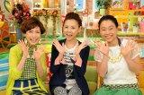 日本テレビ系『メレンゲの気持ち』新MCに起用された高橋真麻(中央)と久本雅美(左)、いとうあさこ(C)日本テレビ系