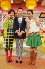 この3人がどうゲストに絡むのか注目だ(C)日本テレビ
