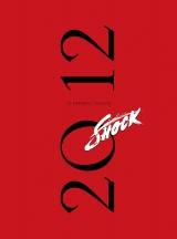 堂本光一主演ミュージカルのブルーレイ『Endless SHOCK 2012』が週間BDランキング総合1位に