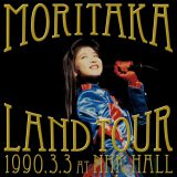 森高千里の23年前のライブを初ブルーレイ化した『森高ランド・ツアー1990.3.3 at NHKホール』がBD総合5位