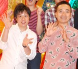 『キングオブコント2013』優勝特需に大喜びのかもめんたる(左から)槙尾ユウスケ、岩崎う大 (C)ORICON NewS inc.