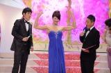 9月27日放送『関西美魔女コレクション2013』(関西ローカル)の総合司会を務めるココリコ(C)ABC