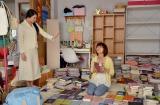 ドラマ『人生がときめく片づけの魔法』の場面写真(左から)仲間由紀恵、夏菜(C)日本テレビ