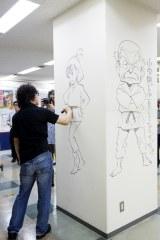 小学館ビルに柔ちゃんを描く浦沢直樹氏