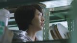 波瑠が出演する『森永ダース』のWEBムービーのワンシーン(第5話)