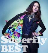Superfly初のベストアルバム『Superfly BEST』(9月25日発売・ワーナーミュージック・ジャパン)