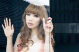 妊娠6ヶ月を発表したR&B歌手のCHIHIRO