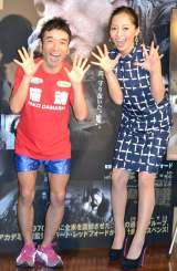 映画『ランナウェイ/逃亡者』のイベントに出席した(左から)猫ひろし、小森純 (C)ORICON NewS inc.