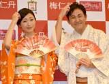 森下仁丹『梅仁丹120』新CM発表会に出席した(左から)壇蜜、林家三平 (C)ORICON NewS inc.