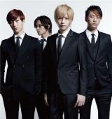 映画の劇中バンド「CRUDE PLAY」がCDデビュー(写真左から水田航生、窪田正孝、三浦翔平、浅香航大)