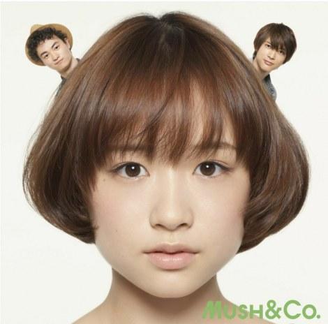 MUSH&Co.のデビューシングル「明日も」(12月4日発売)