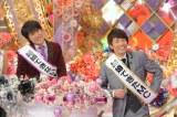 いまだ結婚できていない司会者・千原ジュニアはどうなる!?(C)テレビ朝日