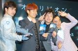 映画『オブリビオン』Blu-ray&DVDリリース記念イベントに出席した(左から)琉球トム・クルーズ、井岡一翔、かもめんたる (C)ORICON NewS inc.