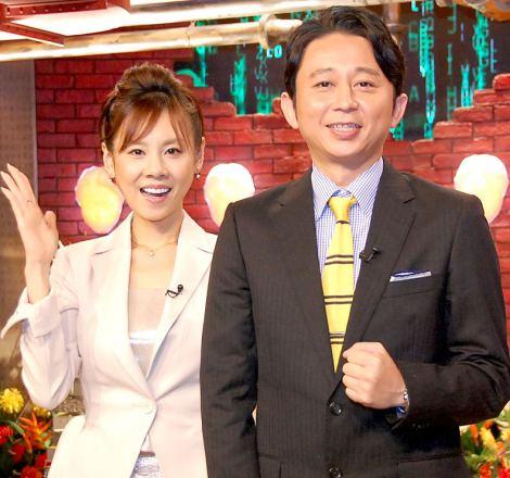 https://contents.oricon.co.jp/upimg/news/20131003/2029321_201310030504793001380798233c.jpg