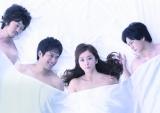 秘密にされていた『ハクバノ王子サマ 純愛適齢期』の主演女優は優香だった (C)読売テレビ