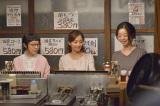 『ハクバノ王子サマ 純愛適齢期』で主演を務める優香(中央)(C)読売テレビ