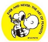 原画100点を日本初公開する『スヌーピー展』が開催! (C) 2013 Peanuts Worldwide LLC