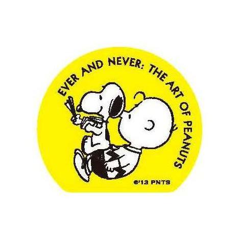 サムネイル 原画100点を日本初公開する『スヌーピー展』が開催! (C) 2013 Peanuts Worldwide LLC