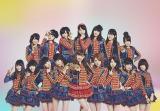 AKB48「ハート・エレキ」新ビジュアルも初公開